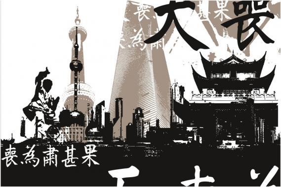 Fototapete Shanghai 0320-3