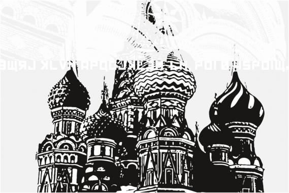 Fototapete Moskau 0320-8