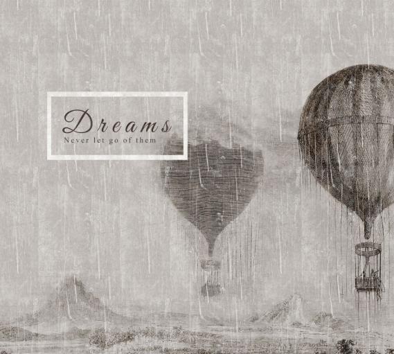 Fototapete Windmill Avenue Dreams, never let go 6332023