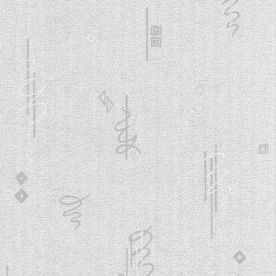 Überstreichbare Vliestapete Profiwall 03788-14